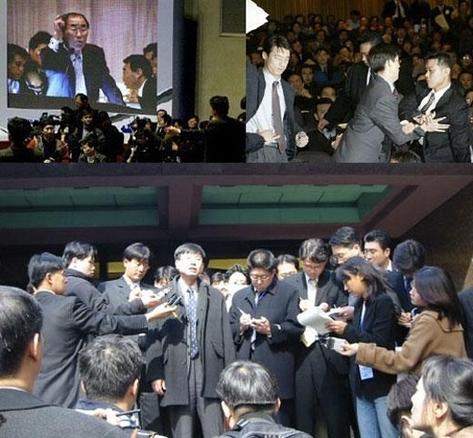 2004년 2월 27일 삼성전자 제35회 정기주주총회. 당시 송호창 변호사가 삼성전자의 직원윤리규정을 들며