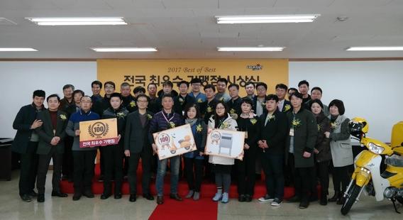 네네치킨은 6일 서울 창동 본사에서 '2017 최우수 가맹점 시상식'을 개최했다. 수상자들이 기념촬영을 하고 있다./네네치킨 제공