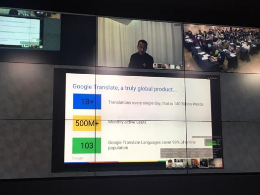 마이클 슈스터 구글 리서치 사이언티스트가 화상으로 인공신경망 적용 구글 번역기에 대해 설명하고 있다. /김범수 기자