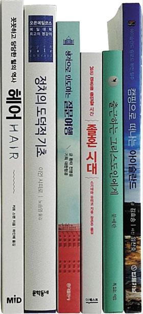 [한줄읽기] '헤어' 외