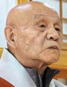 무산 스님