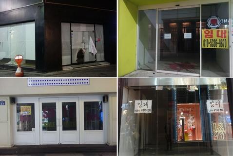 명동 거리에 있는 빈 점포들. /최문혁 기자