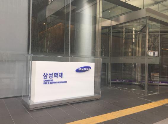 서울 서초구 삼성화재 본사/이민아 기자