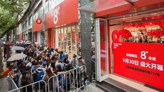 에잇세컨즈 상하이점 개점 당일 아침부터 1000여명의 인파가 몰려들었다./사진=삼성물산 패션부문 제공