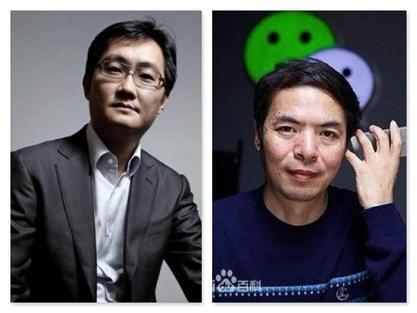 중국 텐센트의 마화텅 회장과 위챗의 아버지로 불리는 장샤오룽 부회장/바이두