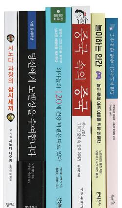 한줄읽기 선정 도서 사진