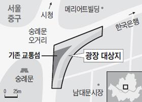 광장 대상지 지도