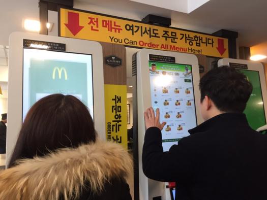 신사역 인근에 위치한 맥도날드 매장. 소비자들이 키오스크를 이용해 음식을 주문하고 있다./ 박수현 기자