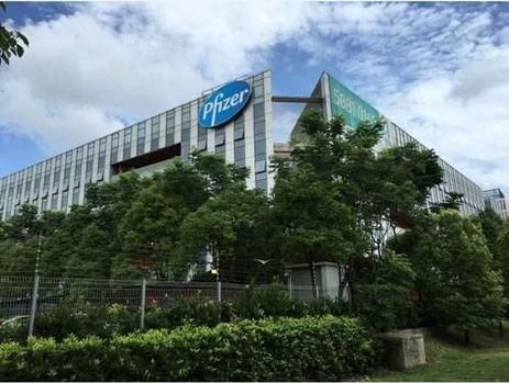 상하이에 있는 화이자 R&D 센터.