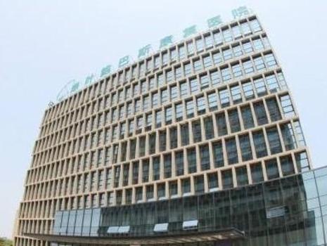 연태(옌타이)에 있는 루예 보바스(鲍巴斯) 재활(康复)병원은 중국 녹엽(绿叶)그룹과 한국 늘푸른의료재단이 공동 운영한다.