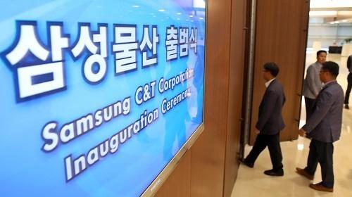 통합 삼성물산은 일부 주주의 합병 반대에도 2015년 9월 공식 출범했다./조선일보DB