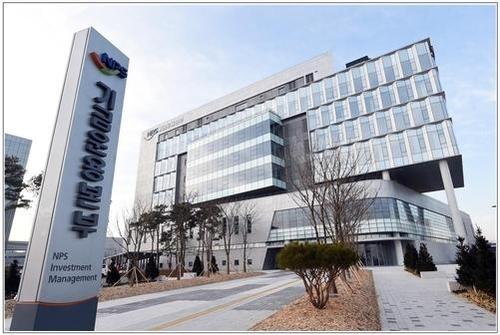 전북 전주 혁신도시에 있는 국민연금 기금운용본부 전경 / 국민연금 제공