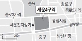 세운4구역 지도