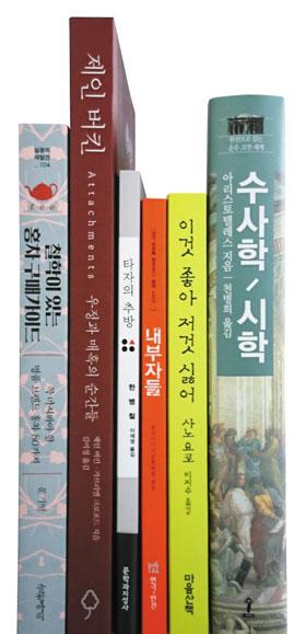 [한줄읽기] '철학이 있는 홍차 구매 가이드' 외