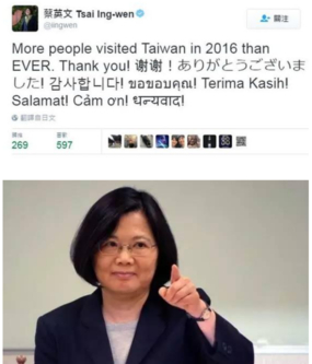 차이잉원 대만 총통이 2월초 트위터에 대만을 찾은 해외 관광객이 사상 최고를 기록했다며 9개 언어로 감사인사를 전했다. /트위터