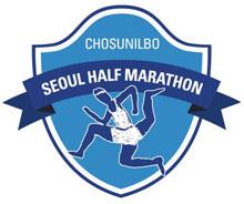 2017 서울하프마라톤