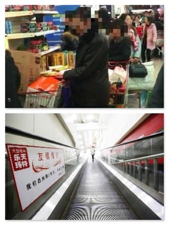 롯데마트 장쑤성 매장(위)과 상하이 매장. 선불카드로 싹쓸이 쇼핑하는 모습과 텅빈 모습이 대조적이다. /국제금융보, 웨이보
