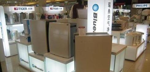 중국 가전매장의 스웨덴(瑞典) 공기정화기(空气净化器) Blueair.