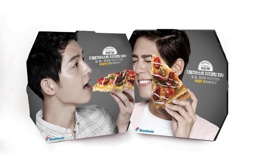 [2017 프랜차이즈] 도미노피자, 새봄 맞아 '더블크러스트 치즈멜팅 피자' 출시
