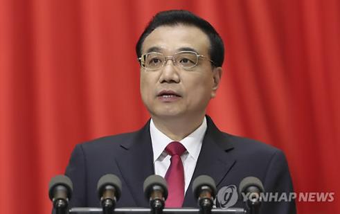 리커창 중국 총리는 5일 전인대 개막식에서 행한 정부업무보고를 통해 중국 제조 2025 정책의 수혜를 외자기업들도 내자기업과 똑 같이 누리도록 하겠다고 밝혔다. /연합뉴스