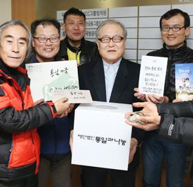 마포구 산마루교회의 노숙인 교인들이 8일 오전 서울 중구 통일나눔재단 사무실에서 십시일반 모은 돈을 기부하고 있다.