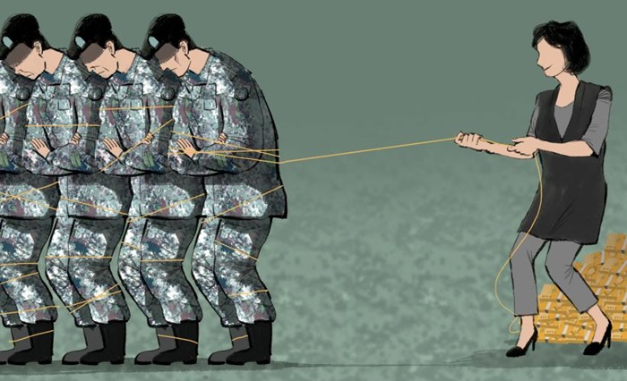방산비리 빼면 軍 사상 최고액… 150억원 등친 '중령의 아내'