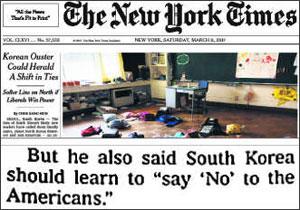 뉴욕타임스가 11일자(현지 시각) 1면에 문재인 민주당 대선 예비 후보 기사를 실었다(위 사진).