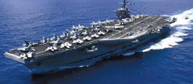 한·미·일 이지스함, 북한 미사일 탐지·추적훈련