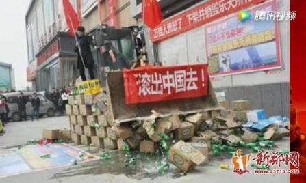 허난성의  유통업체가 롯데 주류 등을 중장비로 뭉개는 퍼포먼스로 애국주의 마케팅을 펼쳐 논란을 일으켰다. /웨이보