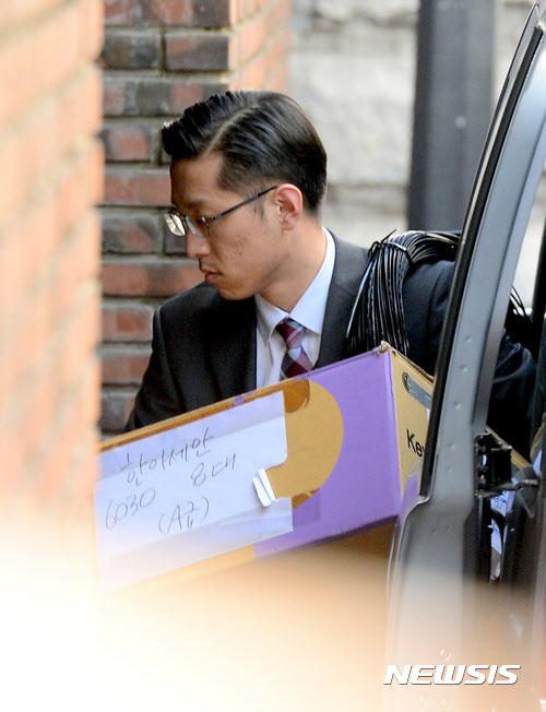 朴 삼성동 자택으로 들여간 '한아세안 6030 8대 A급' 상자.. 국가 기밀문서 유출?