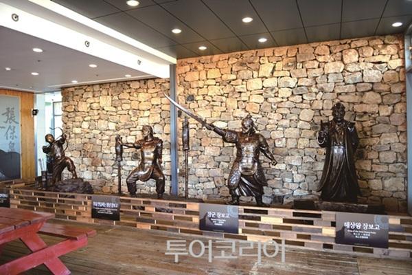 장보고기념관