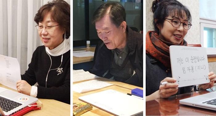 고등학교 교사 출신인 장인숙(왼쪽)씨가 화상 채팅을 통해 미국 교포 대학생에게 한국어를 가르치고 있다.