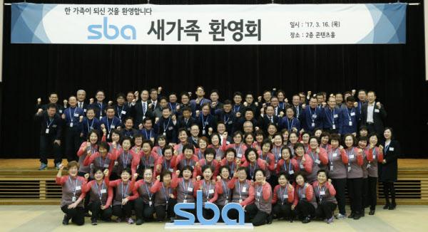 서울산업진흥원 용역근로자 직접고용