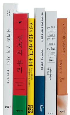 한줄읽기 선정 도서들 사진