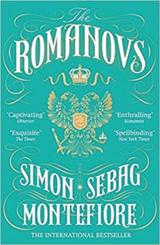 'The Romanovs: 1613~1918' 책 사진