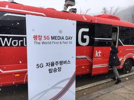 강원도 평창 알펜시아 리조트 5G 자율주행버스 탑승장 전경 / 심민관 기자