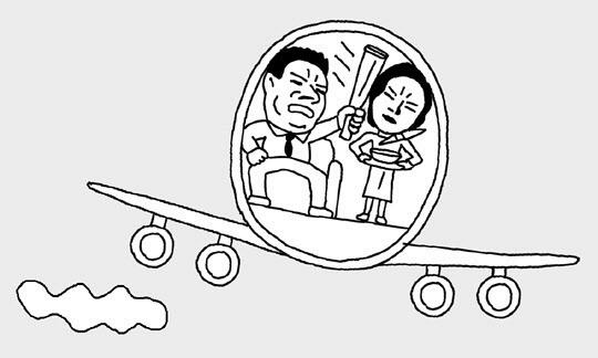 라면 덜 익었다며 비행기 승무원 때린 '라면 상무', 대법원에서 해고 확정 판결
