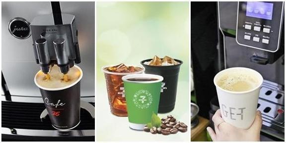 편의점 3사의 커피. 왼쪽부터 GS25의 '카페25', 세븐일레븐의 '세븐카페', CU의 '카페겟'./ 각 사 제공