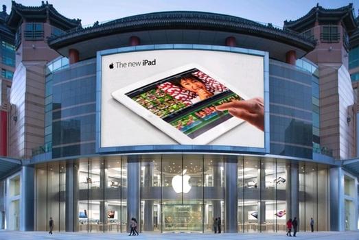 애플이 베이징 왕푸징에 세운 직영 공식매장 애플스토어 /애플 사이트