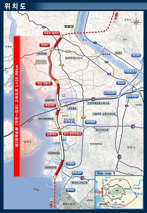 인천~김포 고속도로 위치도 / 국토교통부 제공