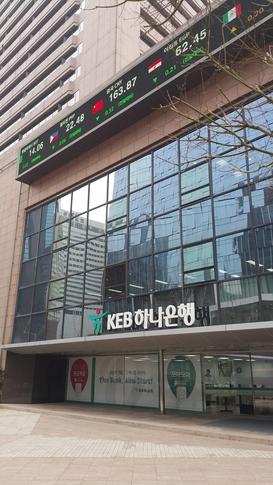 서울 을지로 KEB하나은행 본점 영업부/ 사진= 정해용 기자