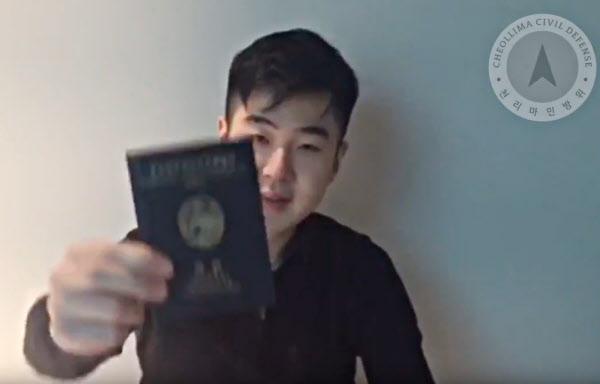 김한솔 공개한 천리마민방위, 비트코인 후원금 400만원 모아…일주일 만에 전액 인출