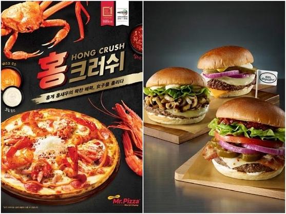 (왼쪽부터)미스터피자의 홍크러쉬 피자와 맥도날드의 시그니처 버거./미스터피자·맥도날드 제공
