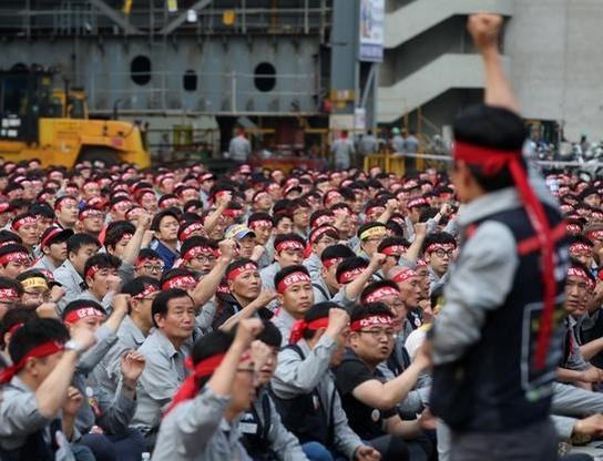 지난해 6월 울산 현대중공업 본사에서 열린 노조의 쟁의대책위원회 출범식 /연합뉴스