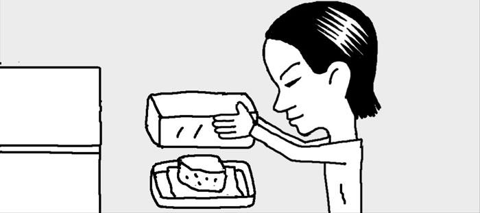 [리빙포인트] 먹다 남은 케이크 보관할 땐