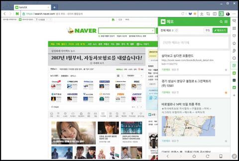 네이버가 최근 출시한 인터넷 브라우저 '웨일'. /네이버 제공