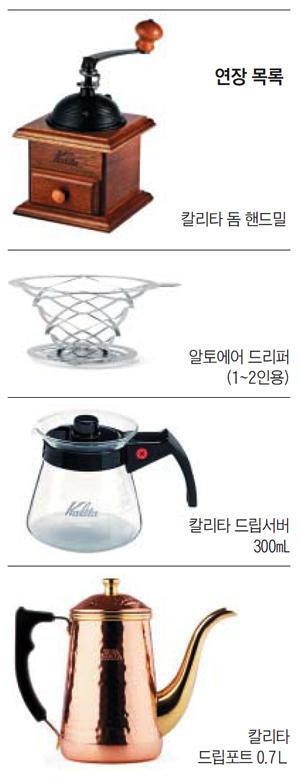 [남자의 연장] 드립커피  만들기
