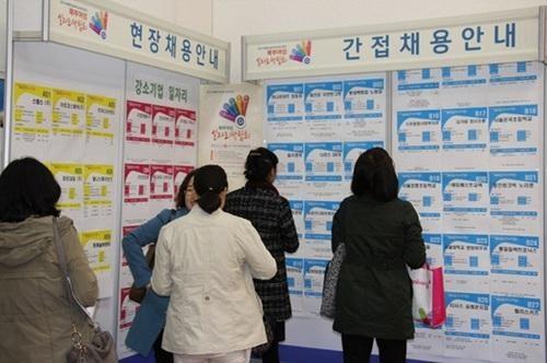 취업박람회에서 자녀들의 채용정보를 살펴보고 있는 중년층. / 조선일보 DB