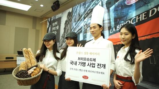 프랑스 정통 베이커리 '브리오슈도레'는 30일 서울 광화문 세종문화회관에서 사업설명회를 갖고 국내 가맹사업을 전개한다고 밝혔다./브리오슈도레 제공