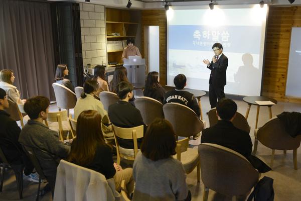 부산관광 홍보기자단은 오는 12월까지 부산 관광지를 답사하고 매월 미션활동 등을 수행한다.